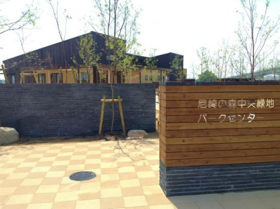 parkcenter01